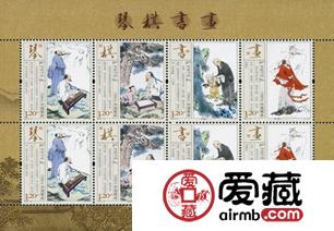 琴棋书画小版票兼具欣赏与文化价值