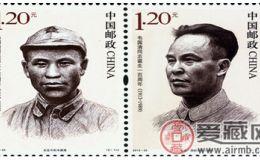 韦国清邮票倾注后人的敬仰之情