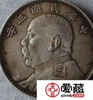 历史性大的民国三年银元值多少钱