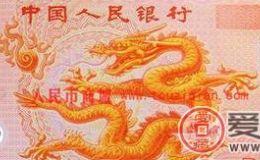 千禧龙钞价格涨幅巨大