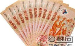 千禧龙钞价格增长迅速