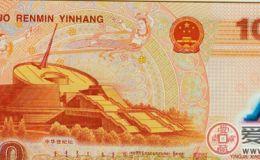 天津回收购世纪龙钞价格