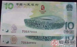 关于奥运钞回收引发的深思