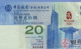 香港奥运钞四连体涨势惊人