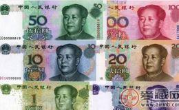 最值得收藏的人民币有哪些