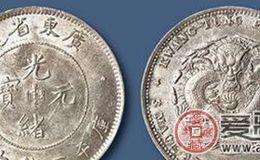 收藏古董钱币要学会鉴别真伪