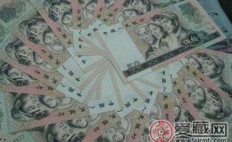 1990年50元人民币收藏价值会越来越好