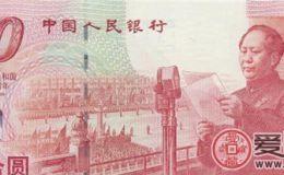 极受关注的建国钞发行量