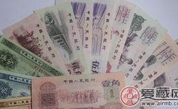 人民币的收藏知识