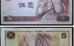 1980年5元纸币价格持续升高