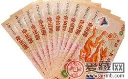 高价值的中国龙钞大全套