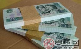 畅谈1980年2元人民币值多少钱