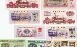 辨别真假第三套人民币大全套的妙招