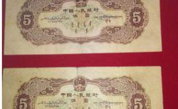 第二套人民币5元价格是多少