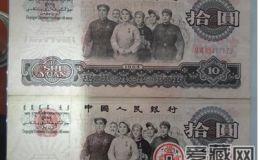 精彩的1965年10元人民币价格
