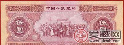 第二套人民币历史底蕴深厚价值高