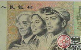 8050人民币最新价格其值得收藏吗