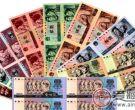 第四套连体钞最新价格涨势惊人