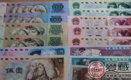 第四套人民币同号钞珍藏册价格为什么那么高