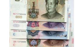 人民币收藏市场分析