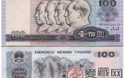 """1980年100元是有价值的""""黑马"""""""