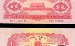 第二套人民币红一元精美又值钱