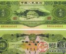 三元人民币价格能支付三线房子首付