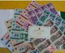 多角度分析第二套人民币图片及价格