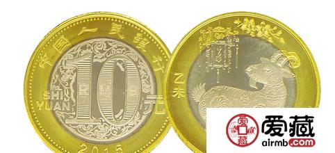 羊年10元纪念币价格呈上涨趋势的原因