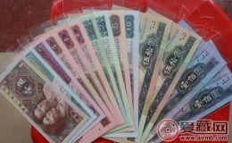 人民币收藏的价值惊人发现