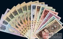 纸币收藏价格最新行情