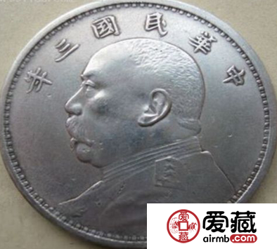 稀少的民国三年的银元值多少钱
