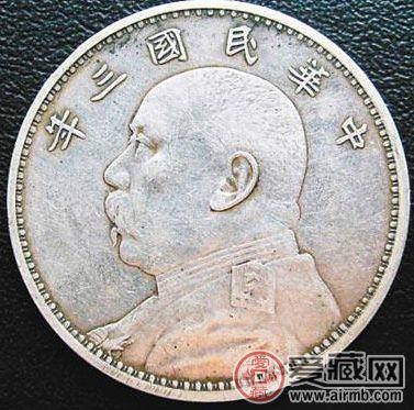 民国3年1元袁大头价值飙升的内幕