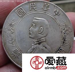 开国纪念币银元价格涨势惊人