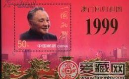 澳门金箔小型张的邮票收藏介绍