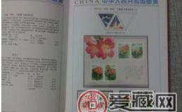 2000年邮票年册的行情很高