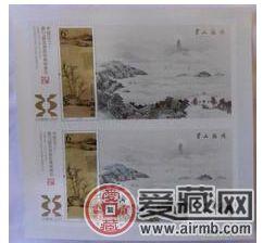为何称亚展双联小型张为特殊邮票