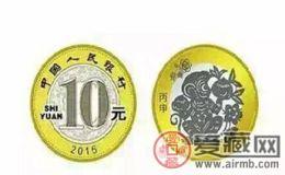 2016生肖猴纪念币的收藏收益高