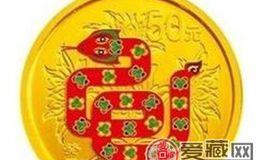 如何分析2013年蛇年金銀幣的價值到底大不大
