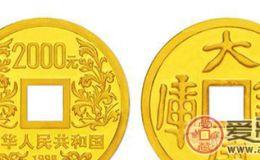 1998年大唐公斤收藏拍卖价格翻几番