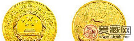 蛇年纪念彩色金银币:生肖文化的载体