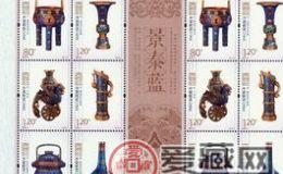 2013-9景泰蓝小版的收藏意义