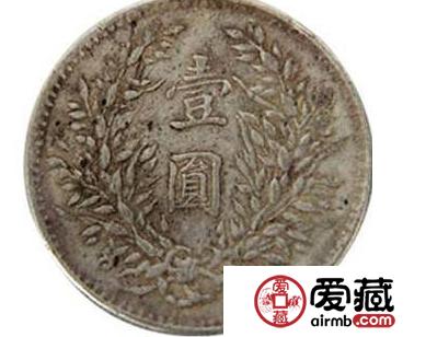 各位钱币藏者需谨慎对待民国三年袁大头银元价格表