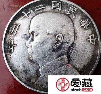 民国二十二年银元价格收藏分析