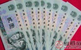 802是哪张纸币你知道吗