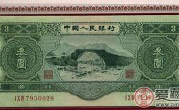 1953年三元纸币价格为何能达到那么高