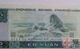 1980年的2元人民币值多少钱值得关注