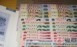 第四套人民币四联体钞全套值多少