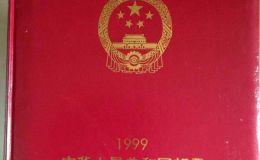 探索1990年邮票年册价格高涨背后的秘密