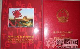 2010年邮票年册的收藏走势